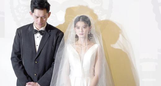 「百年好合~當代婚姻之旅」特展教育活動 - 影片賞析
